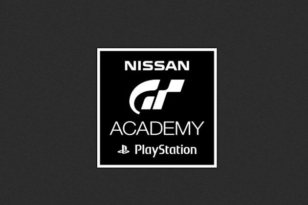 GTアカデミー by 日産×プレイステーション 2015