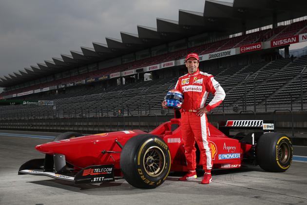 フェラーリ・レーシング・デイズ 富士 2015