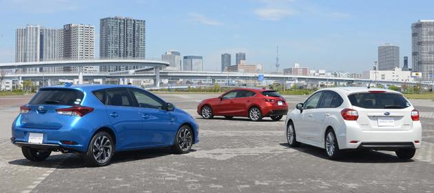 オーリス/インプレッサスポーツ/アクセラスポーツを徹底比較 ~海外市場で鍛えられた商品力の高いグローバルな3車種~