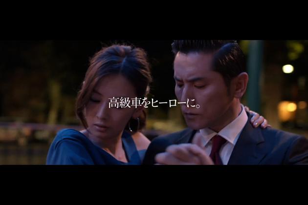 北川景子&本木雅弘 出演 トヨタ「アルファード」【新TV-CM 「ブエノスアイレス」篇】