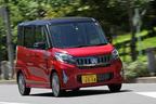 三菱 eKスペース[e-Assist] 2015年モデル 試乗レポート/渡辺陽一郎