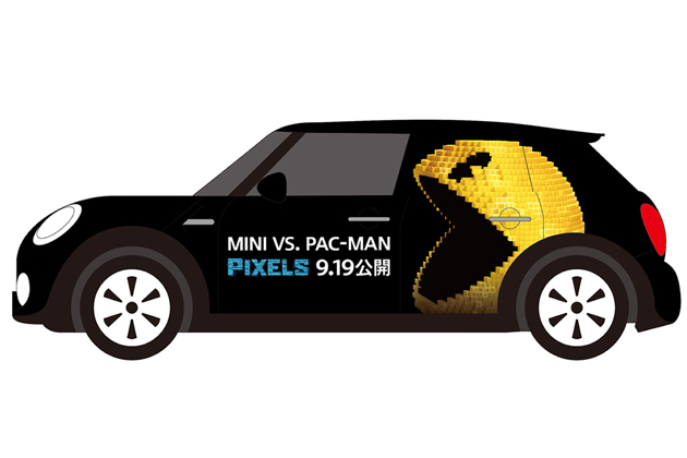 MINI Starring in Pixels Movie