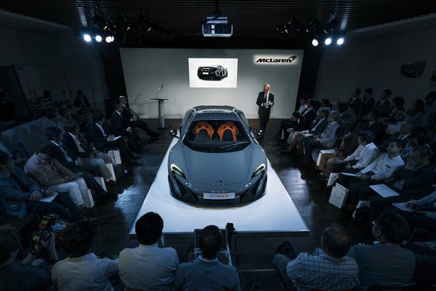 「McLaren 675LT」