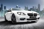BMW、レース車両を彷彿させる「640iクーペM Performance Edition」を10台限定発売