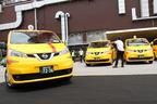 """日産「NV200 タクシー」出発式を実施 ~あの""""イエローキャブ""""が遂に日本で稼働開始~"""