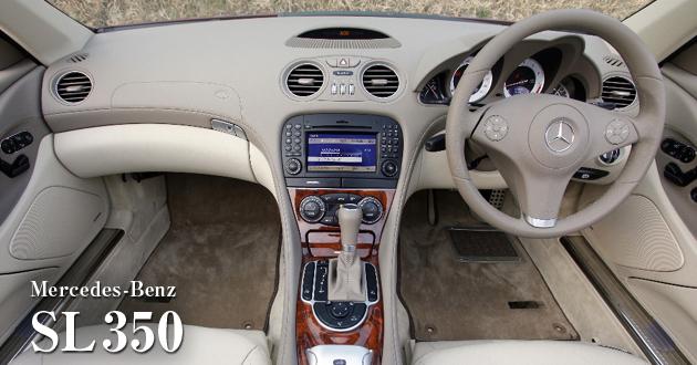 メルセデス・ベンツ SL350 試乗レポート