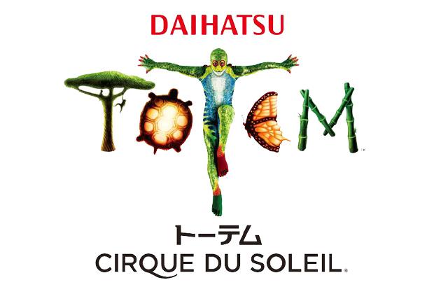 シルク・ドゥ・ソレイユ 次回作品「トーテム」ロゴ