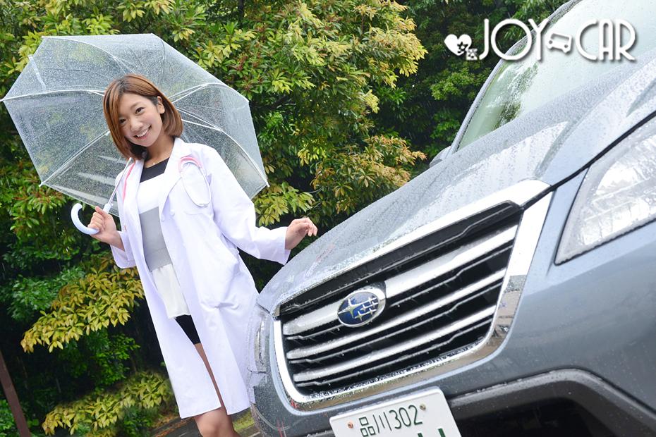 エクシーガクロスオーバー7/真野淳子の新型車診察しちゃうぞ!