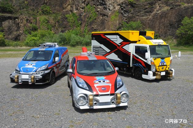 日産自動車、「ウルトラマンX」に車両協賛