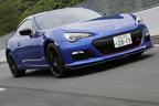 【試乗】スバル「BRZ tS」STIコンプリートカー第二弾(D型・2015年モデル) 速攻レポート/マリオ高野