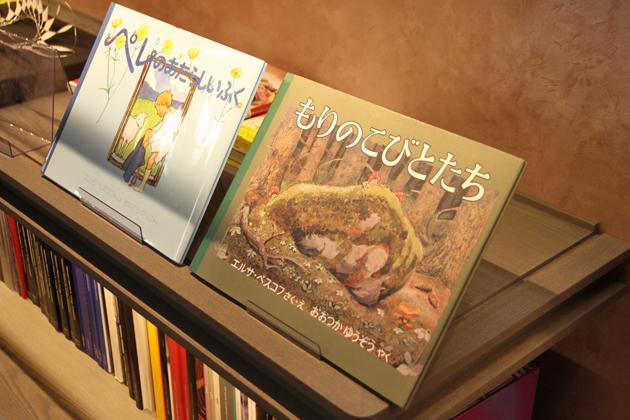 ボルボが生まれた国、スウェーデンをもっと知る ~Vol.1 児童文学編~