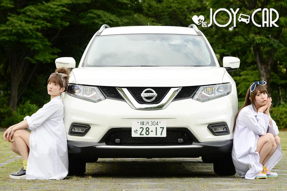 日産 エクストレイル ハイブリッド/久保ユリカ&日野礼香の新型車診察しちゃうぞ!