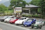 箱根で旧車・名車のレンタカーサービス開始!気に入ったクルマは購入も可能!?
