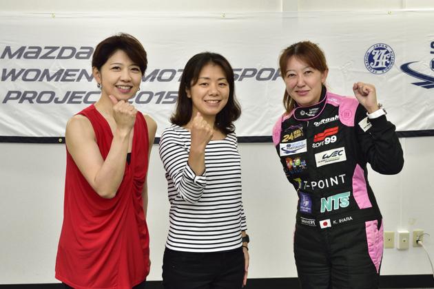 Hayashiさん(左)小松さん(中央)井原さん(右)