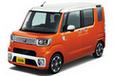 トヨタ新型「ピクシス メガ」を発売 ~価格は135万円から~
