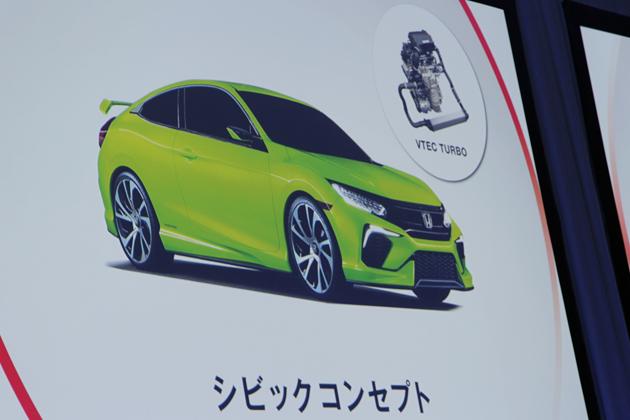 次期「シビック」には新プラットフォームとダウンサイジングターボエンジンが採用される