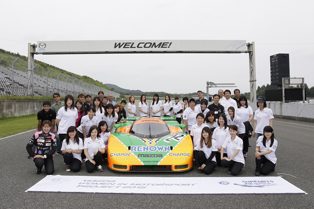 Mazda Women in Motorsport Project 2015