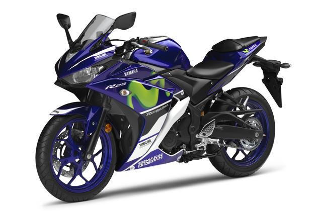 「YZF-R25 Movistar Yamaha MotoGP Edition」