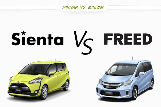 トヨタ 新型シエンタ vs ホンダ フリード どっちが買い!?徹底比較