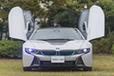 ノブコブ吉村さんが番組内で壊した2千万の超高級車「BMW i8」とは