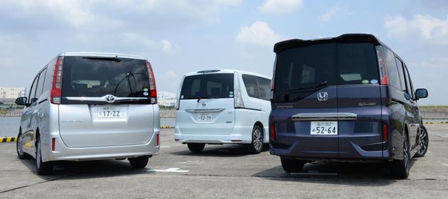 ステップワゴン/エスクァイア/セレナを徹底比較 ~ファミリーに人気!Mサイズミニバン注目の3台~