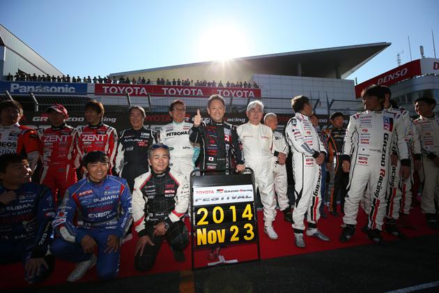 TOYOTA Gazoo Racing Festival 2014に出席したモリゾウさん