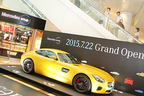 羽田空港にメルセデス・ベンツの新しい顔が誕生 ~「Mercedes me Tokyo HANEDA」オープン~