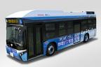 トヨタと日野が東京都で燃料電池バスの実証実験を実施