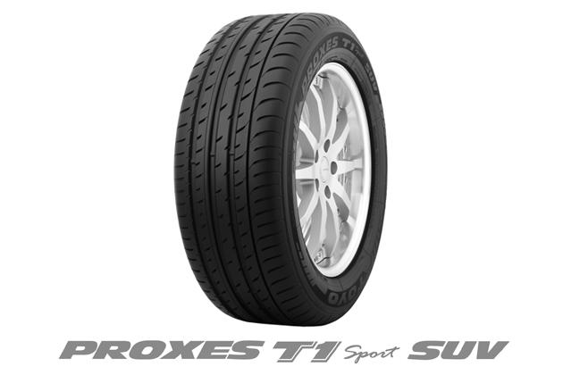 トーヨータイヤ PROXES T1 Sport SUV