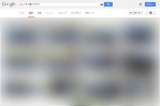 ヒュンダイ版プリウス Google画像検索画面