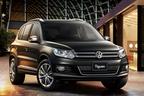 VW「ティグアン」にエントリーモデル「ラウンジエディション」を追加