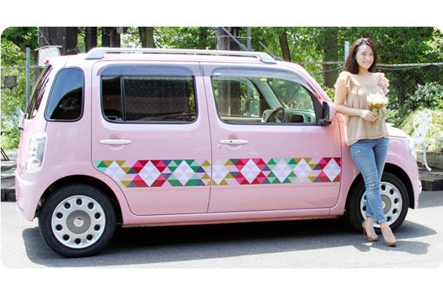 マグネットタイプシートで愛車をデコパージュして楽しむ 「スティファニー」