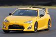 ただの黄色いハチロクにあらず!/トヨタ 86 特別仕様車「Yellow Limited エアロパッケージ FT」試乗レポート