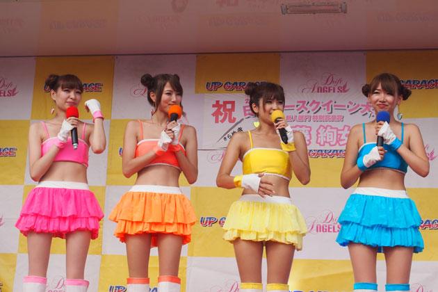 ドリフトエンジェルス【レースクイーンフォトギャラリー/スーパーGT第4戦】