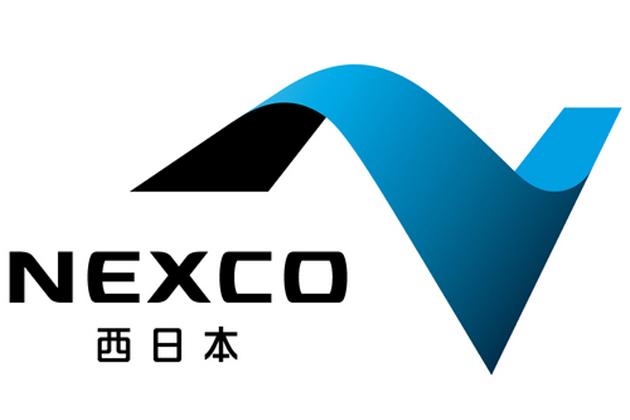 ネクスコ西日本
