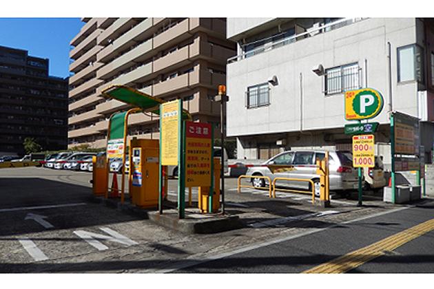 「三井のリパーク」南八幡5丁目第3駐車場
