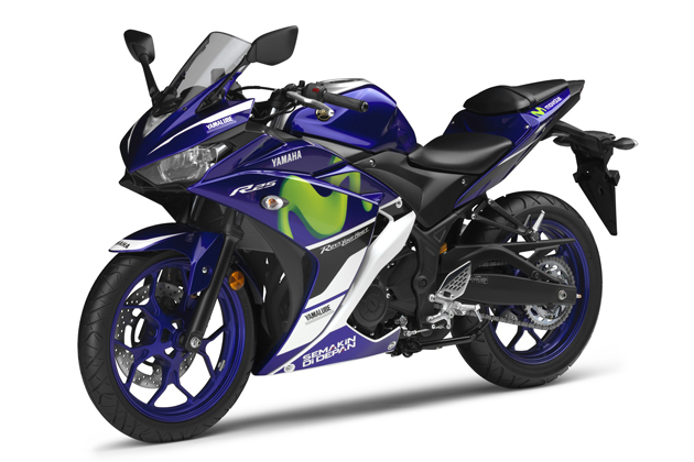 ヤマハ「YZF-R25 Movistar Yamaha MotoGP Edition」