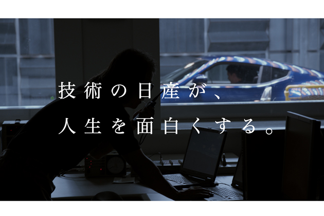 新ブランドコミュニケーションTVCF 「宣言 矢沢」篇