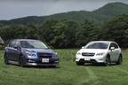 【動画】「DRIVING HYBRID」が豊かなカーライフをご提案!IMPREZA SPORT HYBRID & XV HYBRID