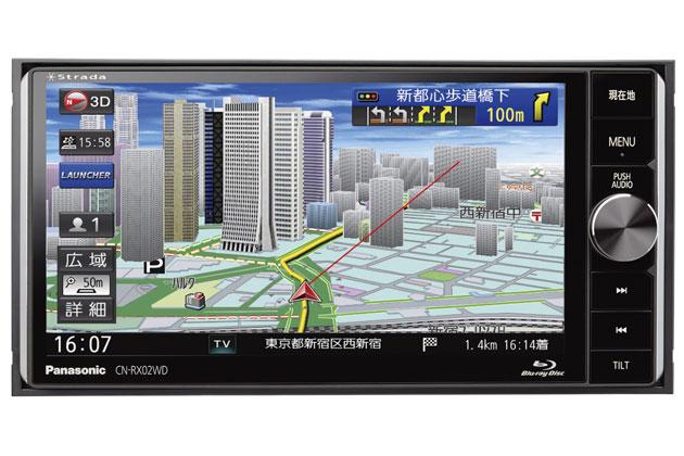 パナソニック美優ビュー Navi」CN-RX02WD