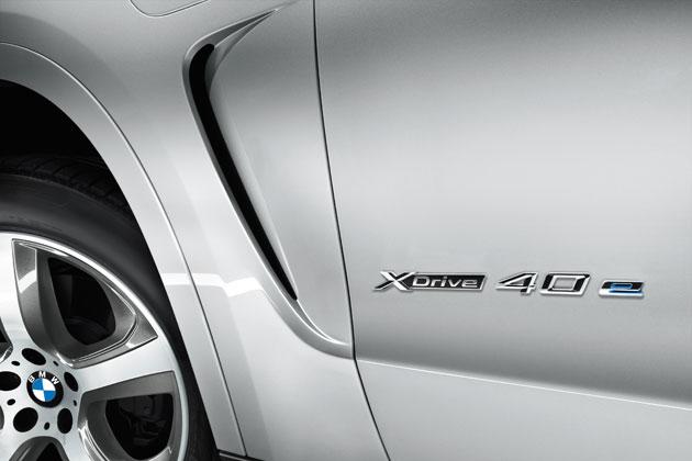 BMW 新型 X5 xDrive40e