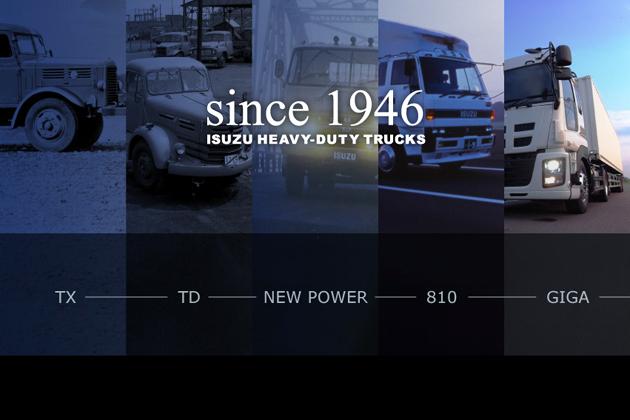 いすゞ 東京モーターショー2015公式facebookページ