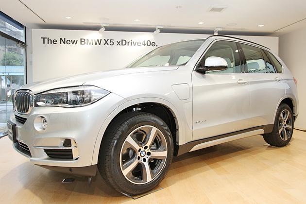 BMW 新型X5 xDrive40e