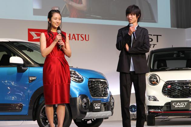 (左)木村文乃さん/(右)山崎賢人さん