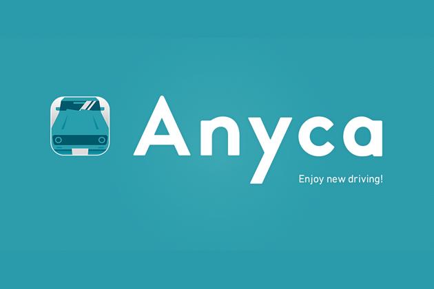 個人間カーシェア「Anyca(エニカ )」がサービス開始