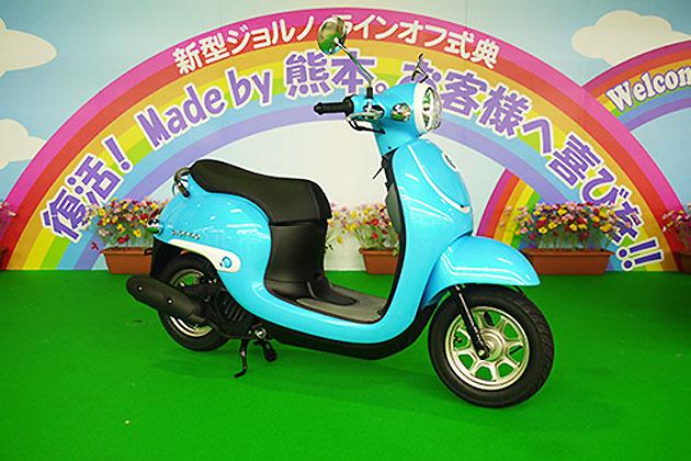 10月2日発表の新型「ジョルノ」