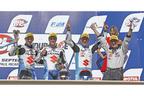 スズキ、2015年二輪車世界耐久選手権で2年ぶり、14回目の年間チャンピオン獲得