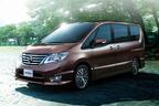 日産「セレナ」、自動車アセスメント(JNCAP)の予防安全性能評価で最高評価「先進安全車プラス(ASV+)」を獲得