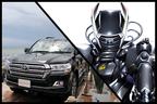 【車なご図鑑】トヨタ「ランドクルーザー200」