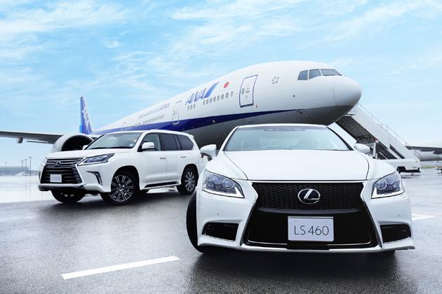 ANAとレクサスが羽田空港ターミナル間の乗り継ぎサービス開始